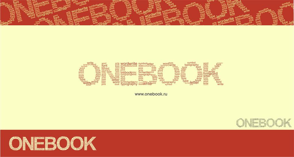 Логотип для цифровой книжной типографии. фото f_4cbe177950570.jpg