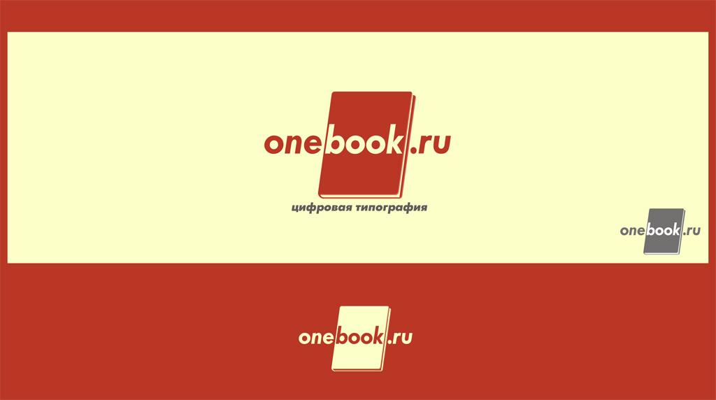 Логотип для цифровой книжной типографии. фото f_4cbe179580676.jpg
