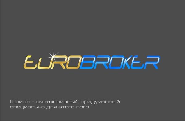 Разработка логотипа компании для сайта фото f_4bea2efe93f52.jpg