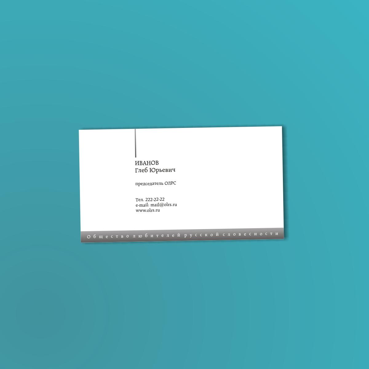 дизайн  визитки фото f_4d776d7f0986a.jpg
