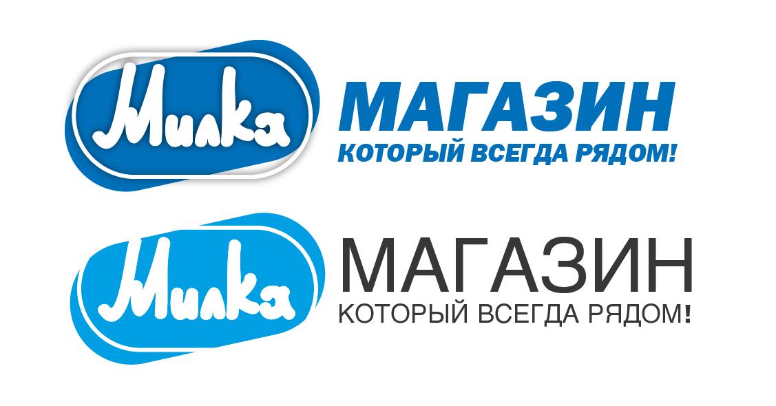Нейминг + лого продуктовый минимаркет  фото f_3075bfd4be157f7c.jpg