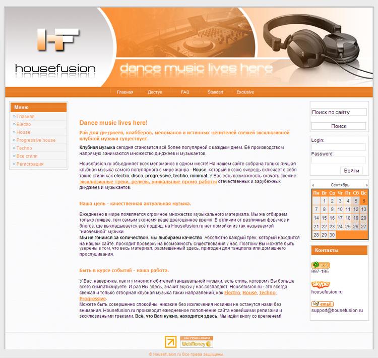 housefusion.ru