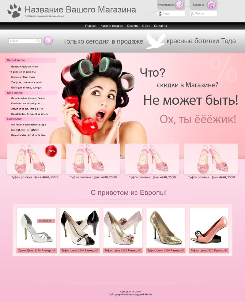 KysKys.ru