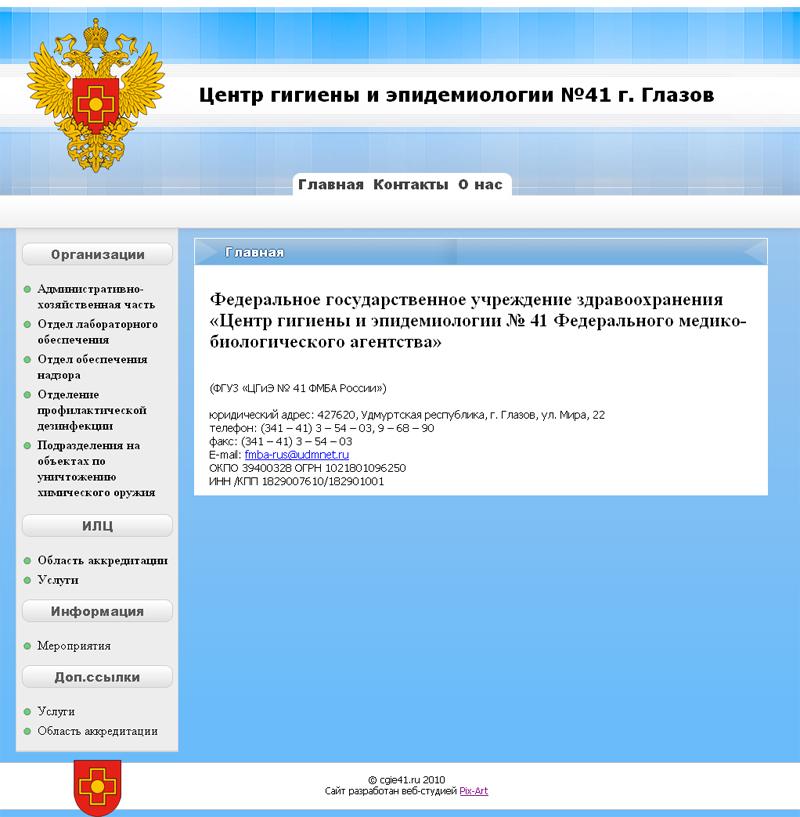 cgie41.ru