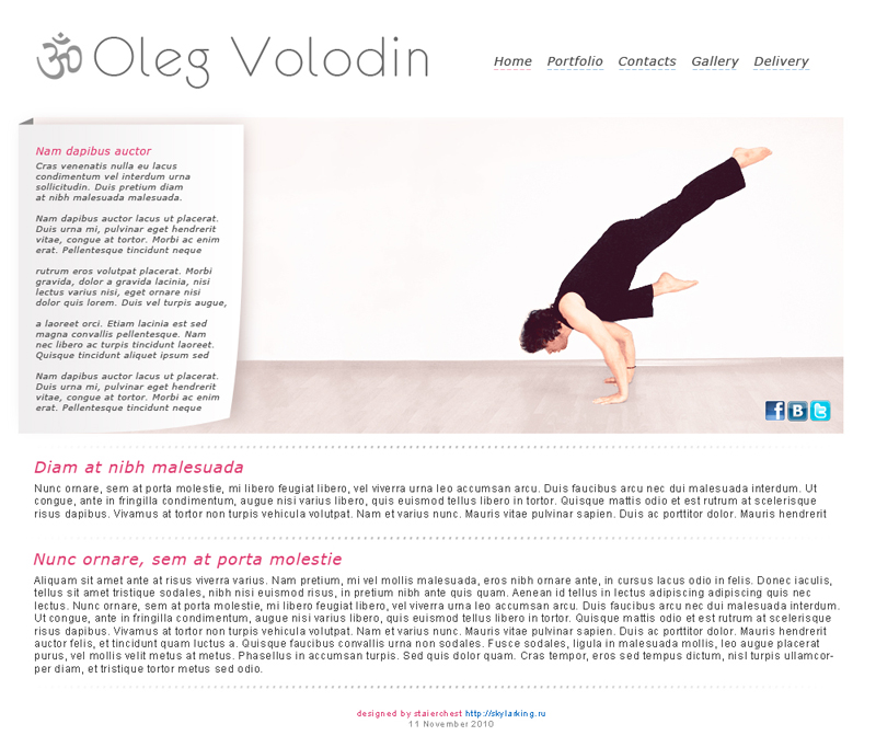 yogatutor.su