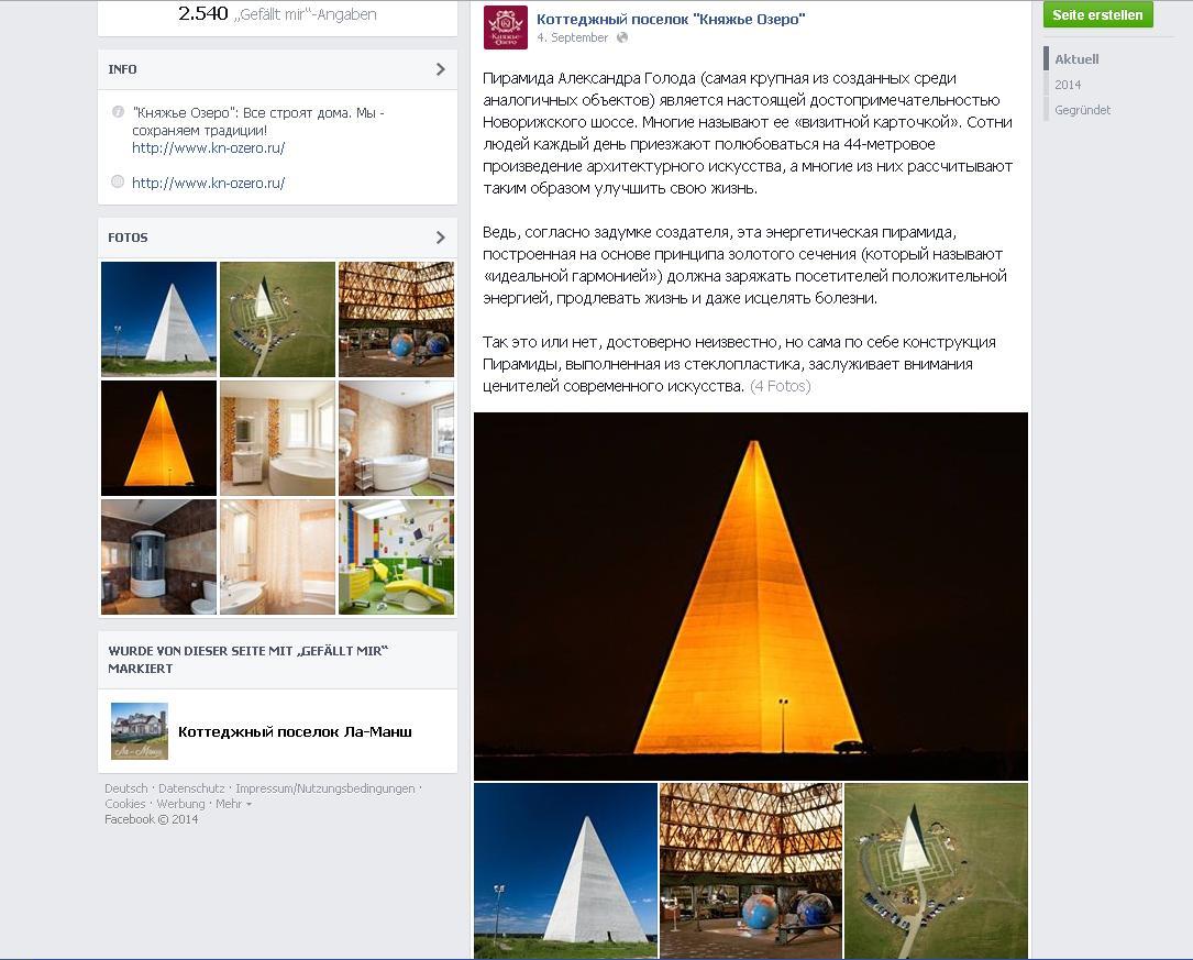 Посты в Facebook группу для элитного коттеджного поселка