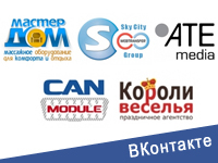 """Оформление группы вконтакте """"новый формат"""""""