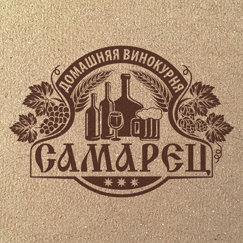 Домашняя винокурня