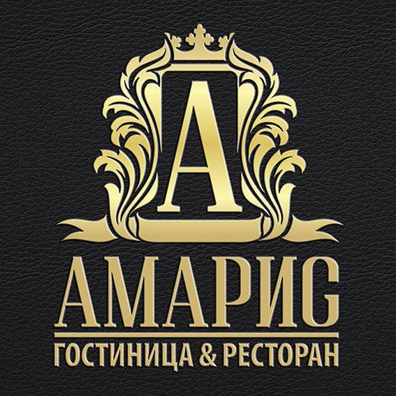 """Логотип для гостиничного комплекса """"Амарис"""""""