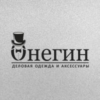 """Логотип """"Онегин"""" утверждённый вариант"""