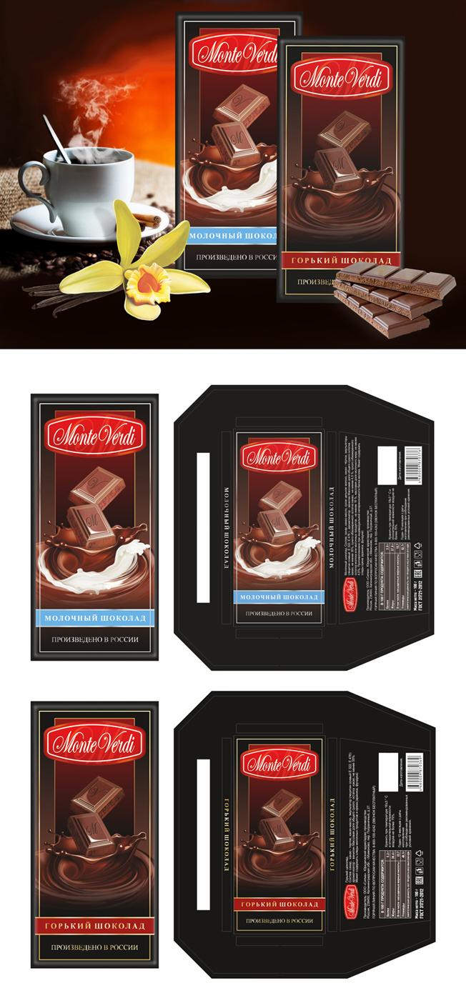 Обёртка для шоколада