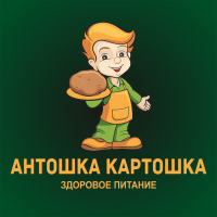 Антошка картошка - логотип для сети кафе