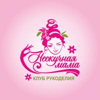 """Логотип для клуба рукоделия """"Нескучная мама"""""""
