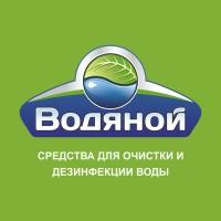 """""""Водяной"""" средство для очистки воды"""