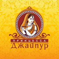 """Логотип для индийского чая """"Принцесса Джайпур"""""""