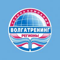 Волгатренинг регионы