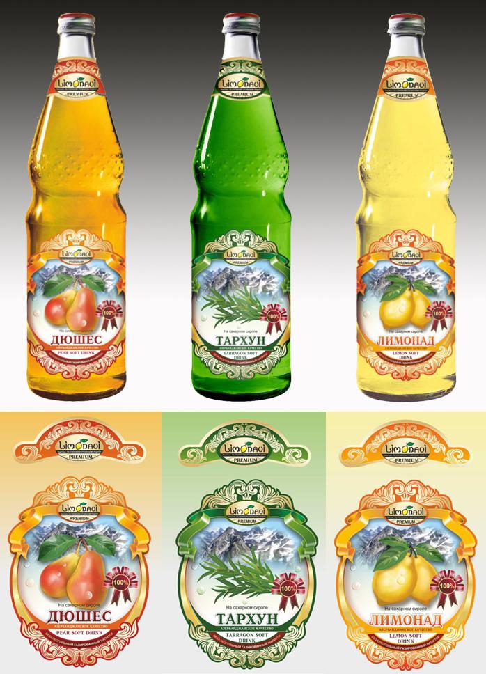Разработка логотипа, разработка этикетки для лимонада Лимонави