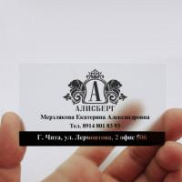 """""""Алисберг"""" Юридическая консультация, психологическая поддержка"""