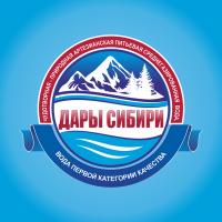 """Логотип для воды """"Дары сибири"""""""