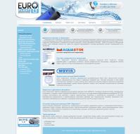 europlast-ltd.ru Дренажные системы