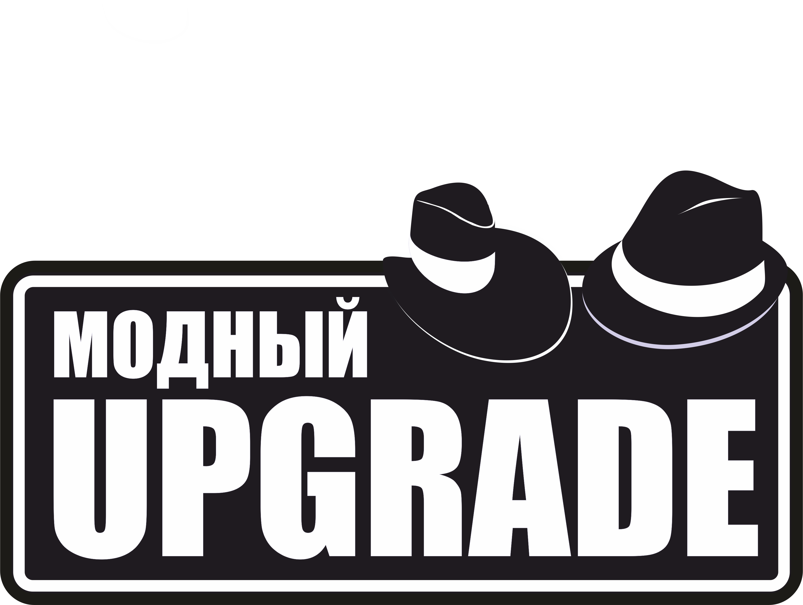 "Логотип интернет магазина ""Модный UPGRADE"" фото f_145594245a26f516.png"
