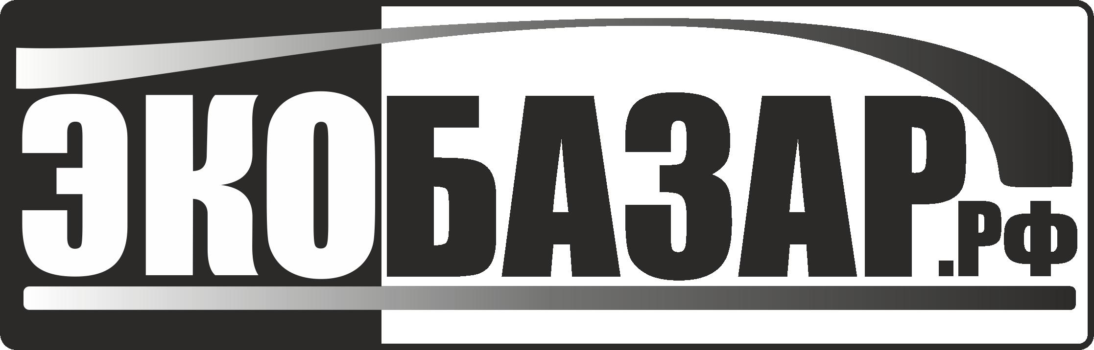 Логотип компании натуральных (фермерских) продуктов фото f_2665941379f7f0c8.png