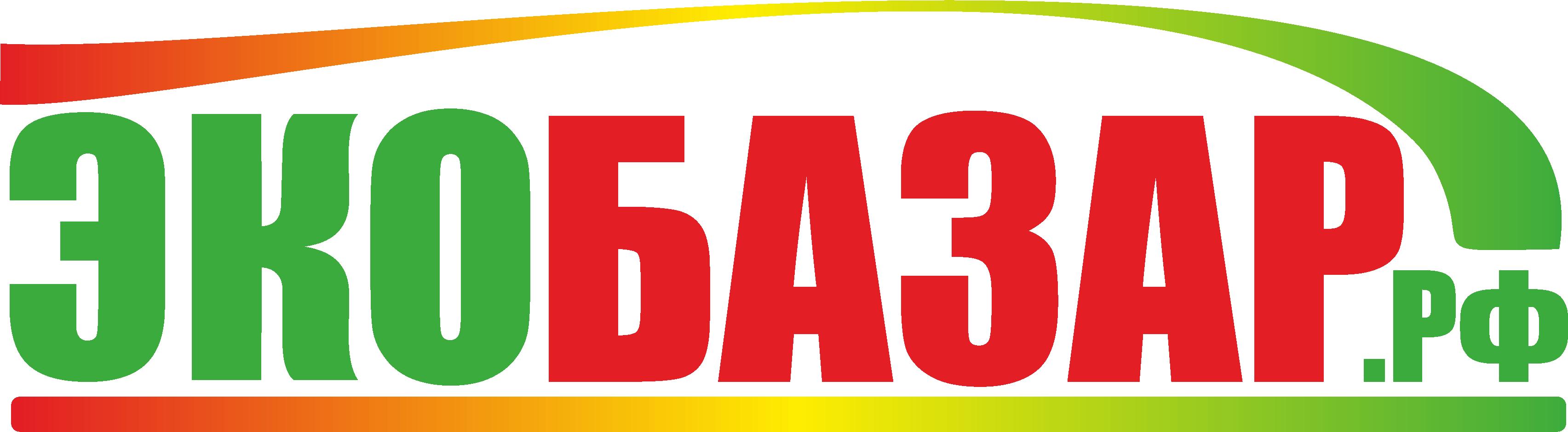 Логотип компании натуральных (фермерских) продуктов фото f_9605941264425410.png