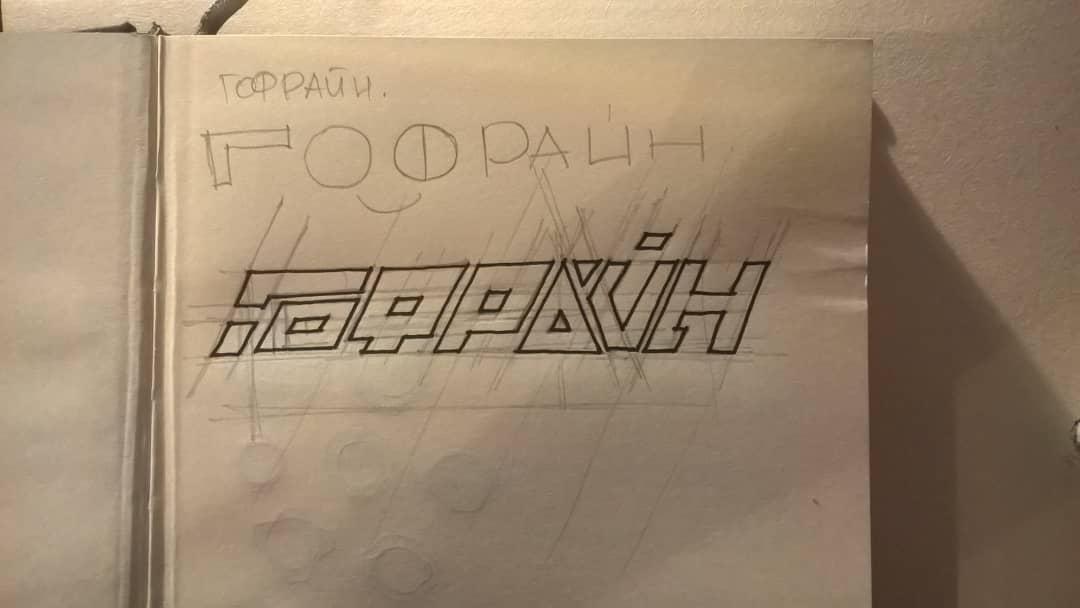Логотип для компании по реализации упаковки из гофрокартона фото f_1455cdae9391fc90.jpg