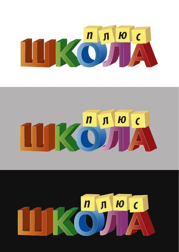 Разработка логотипа и пары элементов фирменного стиля фото f_4dac93ddd8d04.jpg