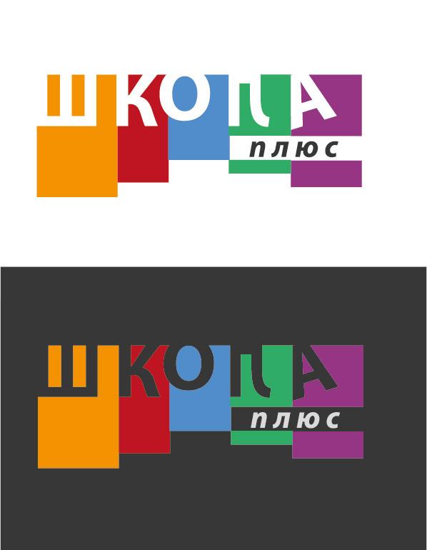 Разработка логотипа и пары элементов фирменного стиля фото f_4dade993e9fc7.jpg