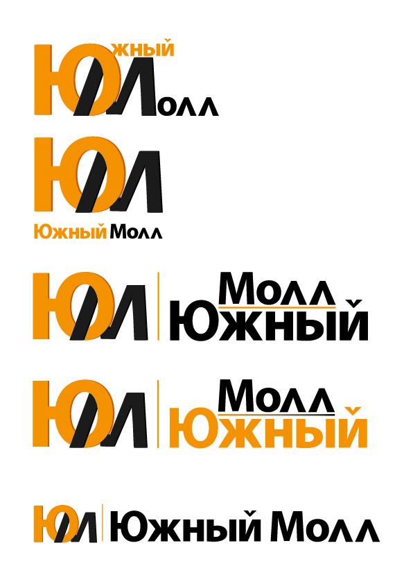 Разработка логотипа фото f_4db09d6603f96.jpg
