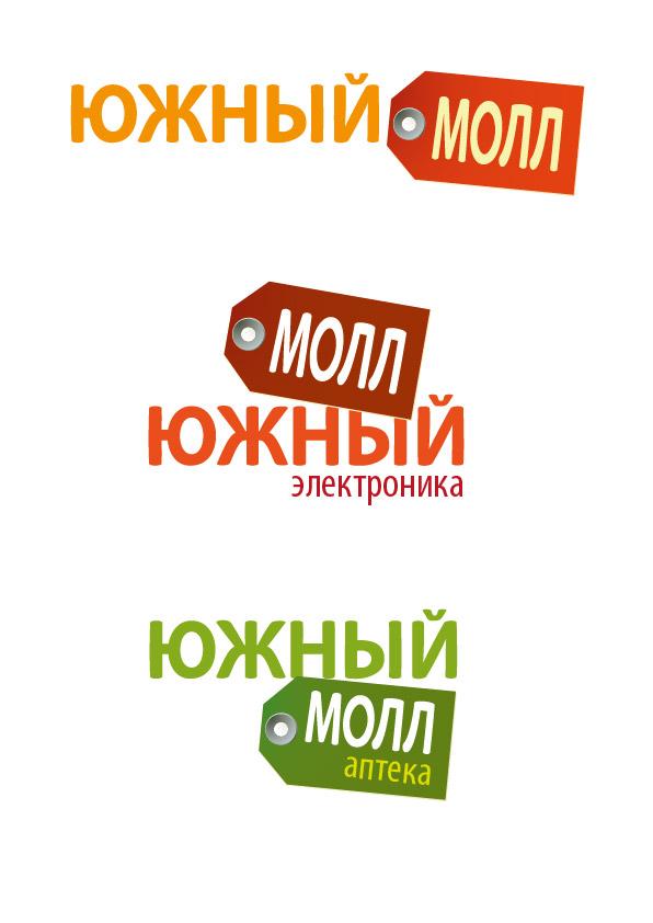 Разработка логотипа фото f_4db5ce1f05458.jpg