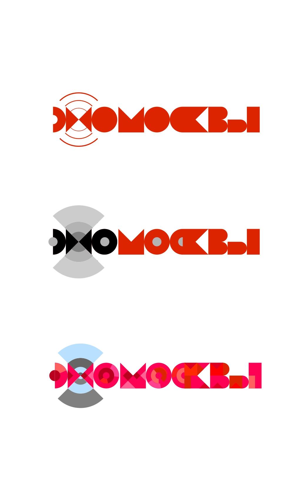 Дизайн логотипа р/с Эхо Москвы. фото f_012562514411cd39.jpg