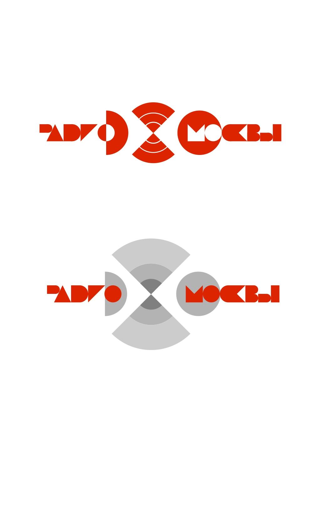 Дизайн логотипа р/с Эхо Москвы. фото f_2165625144916993.jpg