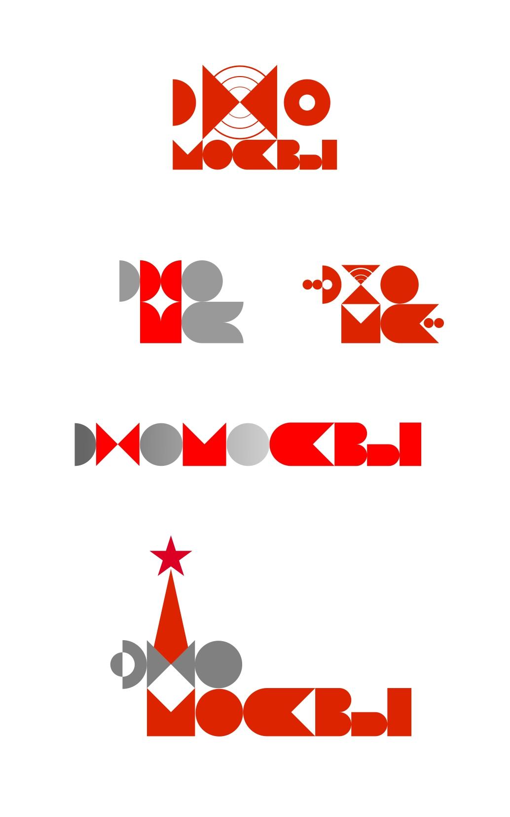 Дизайн логотипа р/с Эхо Москвы. фото f_8025625144e2438a.jpg