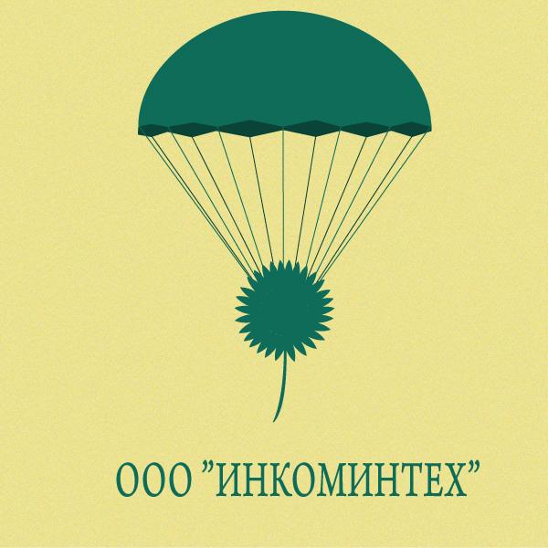 """Разработка логотипа компании """"Инкоминтех"""" фото f_4d9dd4b3d56c9.jpg"""