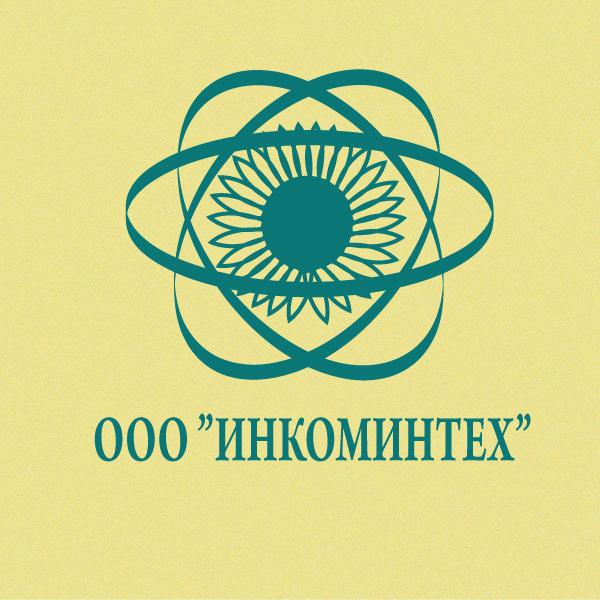 """Разработка логотипа компании """"Инкоминтех"""" фото f_4d9dd4b73bbb5.jpg"""