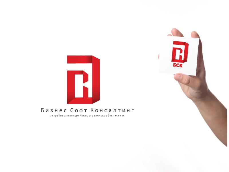 Разработать логотип со смыслом для компании-разработчика ПО фото f_504907f967bb4.jpg