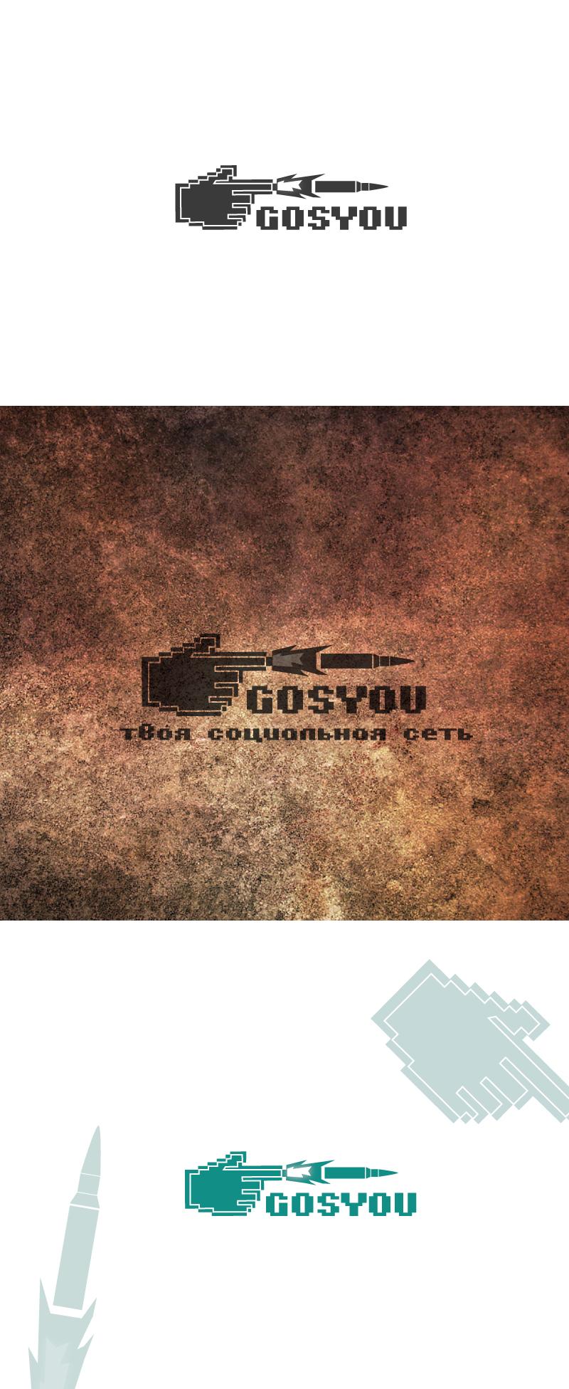 Логотип, фир. стиль и иконку для социальной сети GosYou фото f_507d182db58e1.jpg