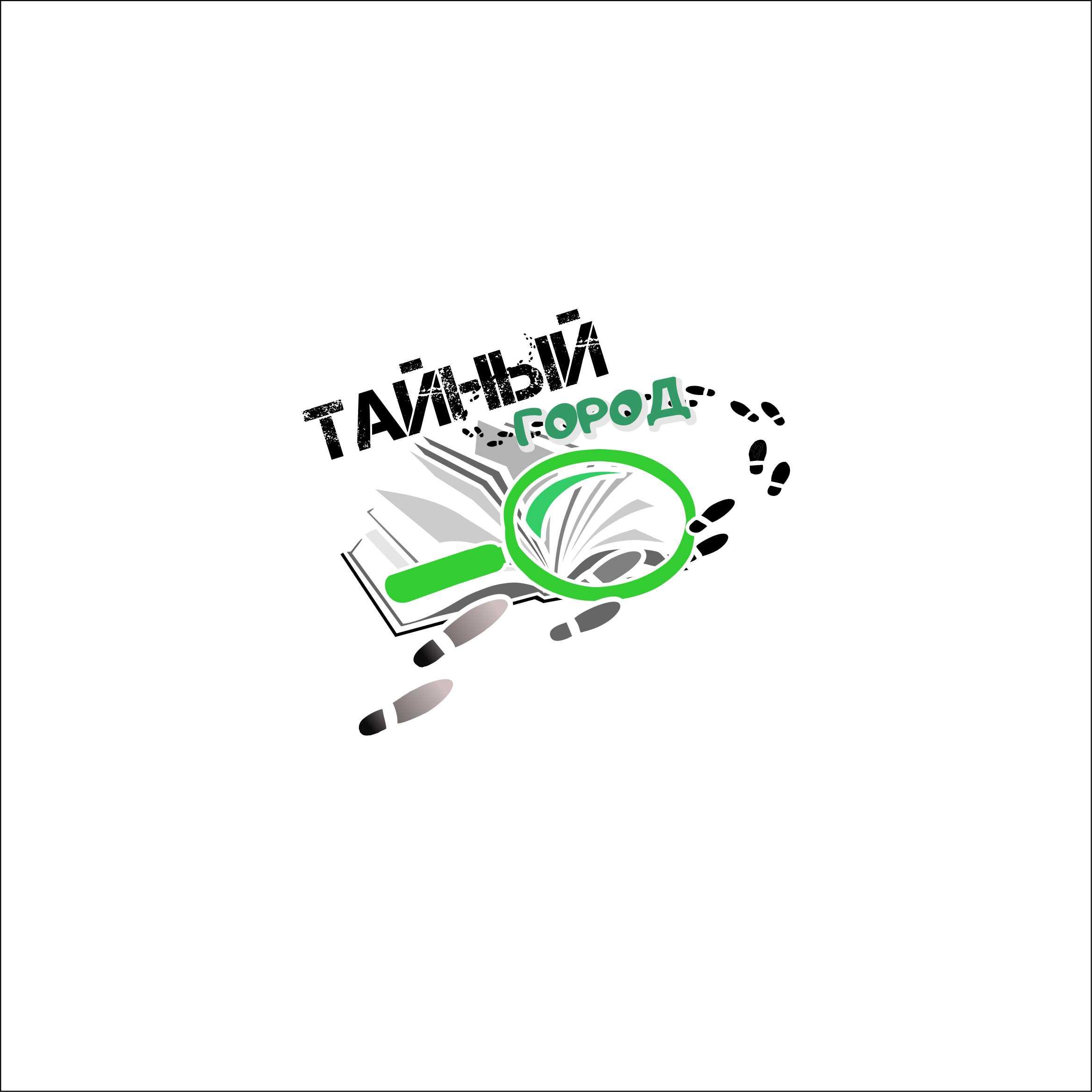 Разработка логотипа и шрифтов для Квеста  фото f_4285b463ff3f05f5.jpg