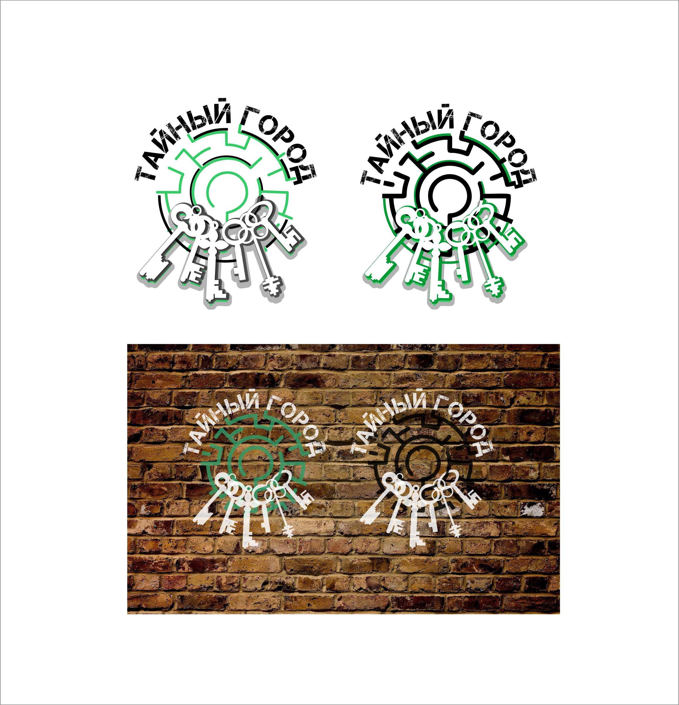 Разработка логотипа и шрифтов для Квеста  фото f_5735b4641d067e29.jpg