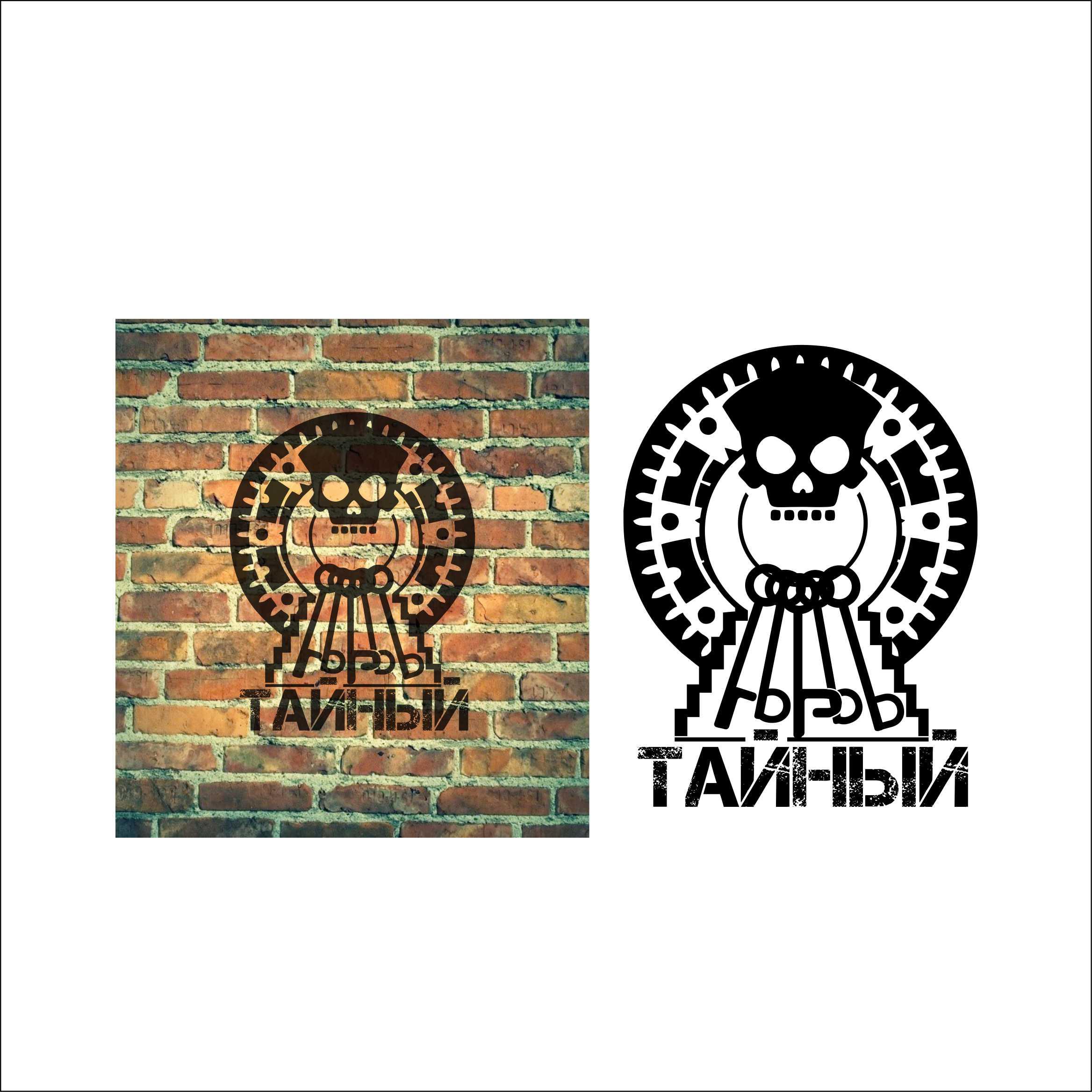 Разработка логотипа и шрифтов для Квеста  фото f_8845b46035266dcb.jpg