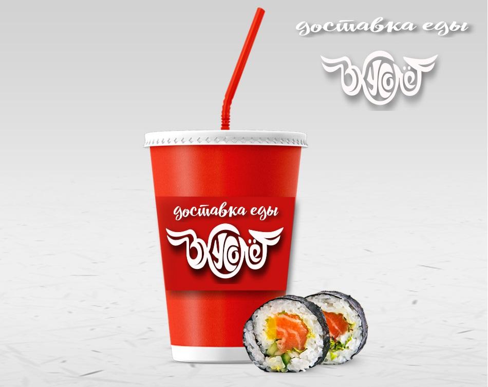 Логотип для доставки еды фото f_03559ddac193518b.jpg
