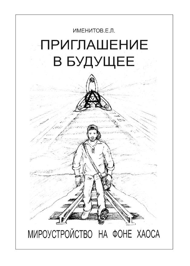 23 чёрно-белые и 1 цветная иллюстрация для книги (конкурс) фото f_11759bfe92e76e43.jpg