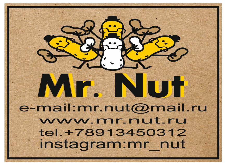Разработать логотип и визитку фото f_29458fa2d13db9c7.png