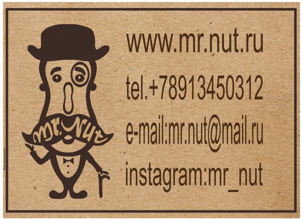 Разработать логотип и визитку фото f_46158fb0b669124b.png