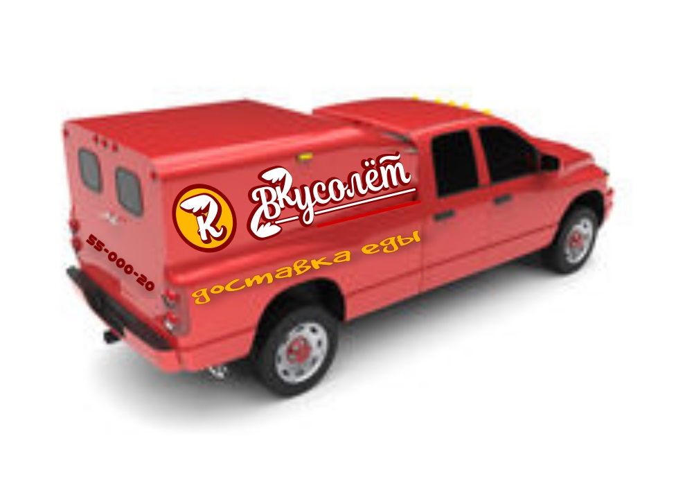 Логотип для доставки еды фото f_55159de6dac61543.jpg