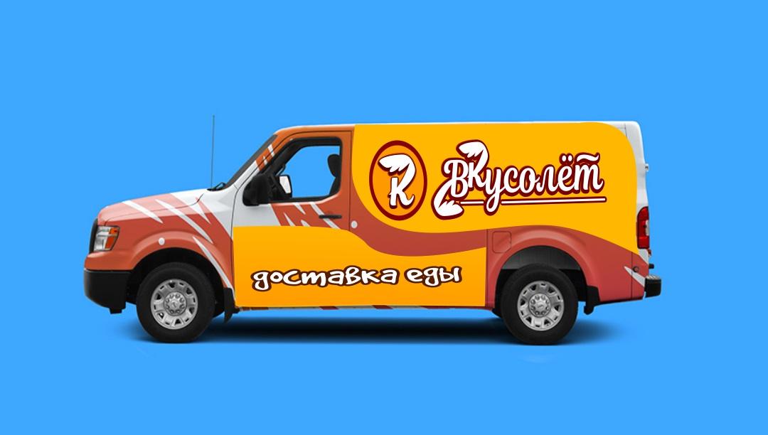 Логотип для доставки еды фото f_57459de75e357d5d.jpg