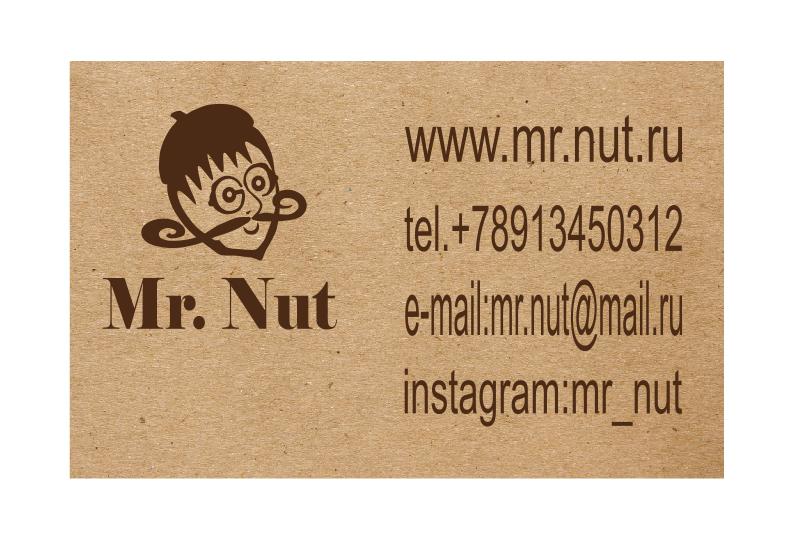 Разработать логотип и визитку фото f_80858fa402bb4f4f.png
