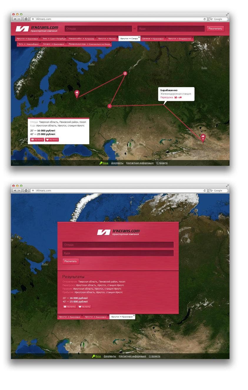Дизайн сайта Irktrans.com
